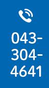 TEL:0433044641